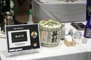 2015-tonarigumi-sake 025