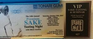 2015-tonarigumi-sake-vip-tickets